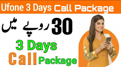 Ufone Call Package 3 Days