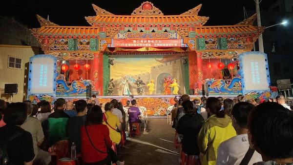 傳藝中心外臺匯演 10/8-11在彰化溪湖鎮湖西國小旁廣場