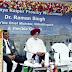 ट्रिपल-आईटी को देश के बेहतर शिक्षा संस्थान के रूप में विकसित करेंगे : डॉ. रमन सिंह