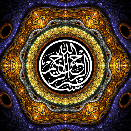 Pajero Car Hd Wallpaper Modern Islamic Art Celebrity Movie