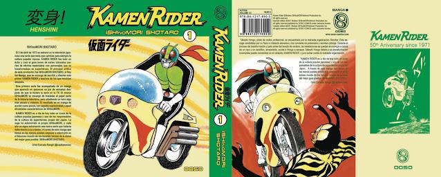Ooso Cómics muestra la sobrecubierta de Kamen Rider de Shotaro Ishinomori.