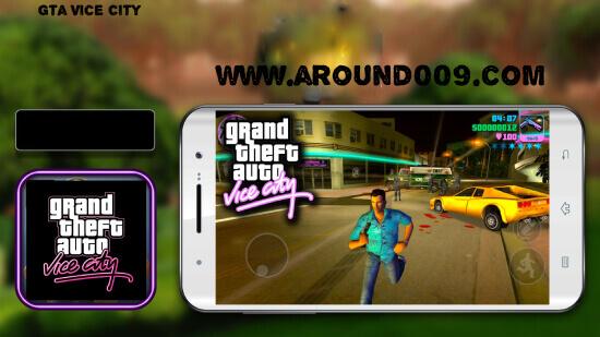 تحميل لعبة جتا  Gta Vice City  APK | الإصدار الأخير للأندرويد 2020