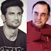 Sushant Singh Rajput Suicide मामले में जल्द ही मिल सकते हैं अहम सुराग, सांसद सुब्रमण्यम स्वामी ने उठाया बड़ा कदम