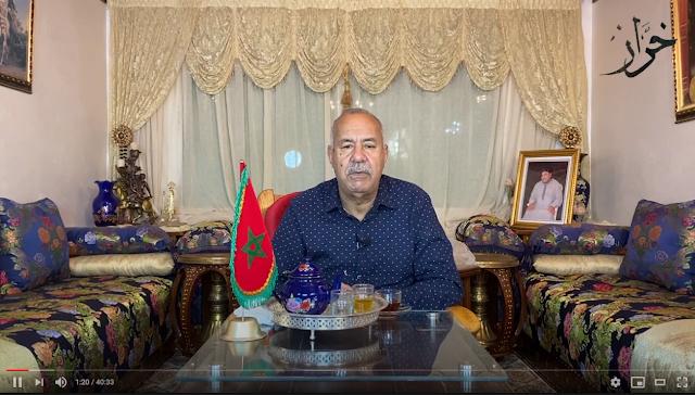 """جديد القصص البوليسية على قناة """"خراز"""" الرسمية 2021"""