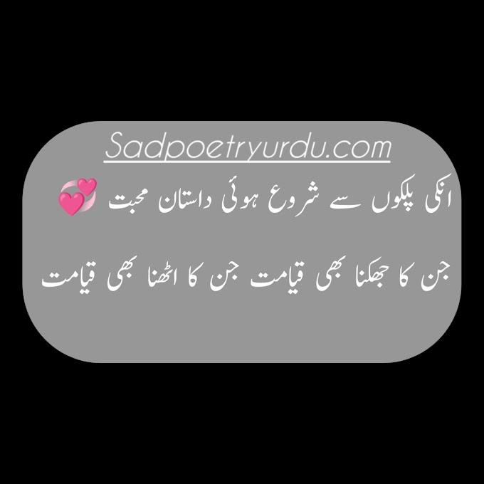 sad poetry in urdu   sad shayari in urdu two line