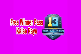 how to get free winner pass, pubg mobile