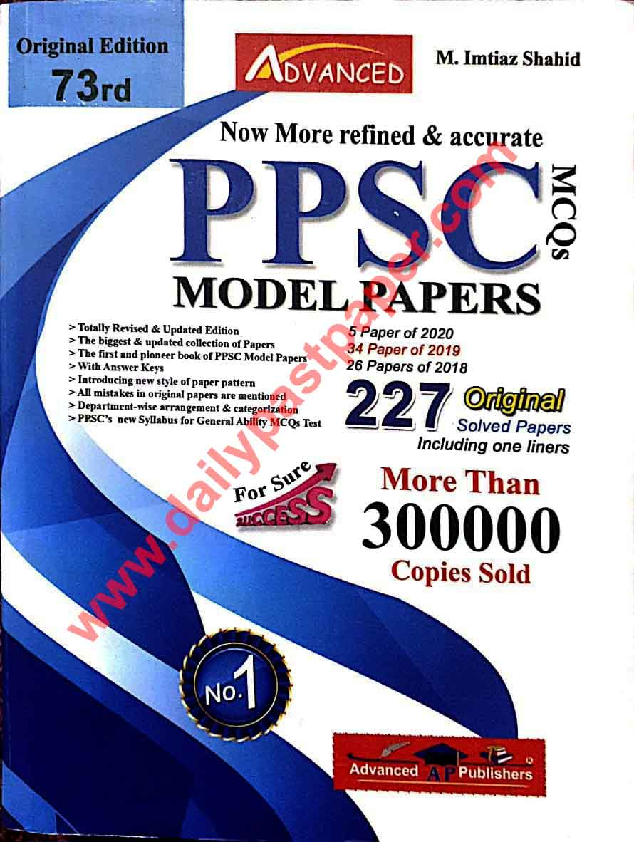 PPSC 73rd Edition Solved Past Papers By Advanced Publishers PDF Download
