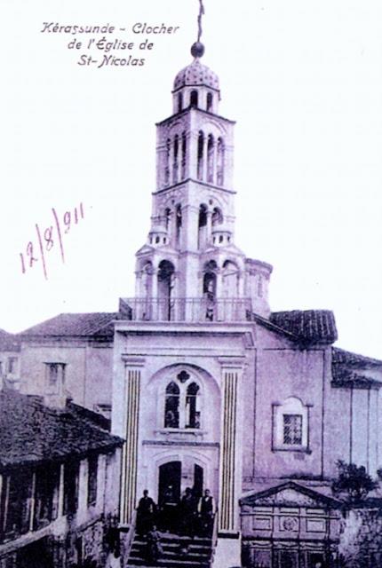 Καμπαναριό Ιερού Ναού Αγίου Νικολάου, Κερασούντα Πόντος. Φωτογραφία της 12ης Αυγούστου 1911