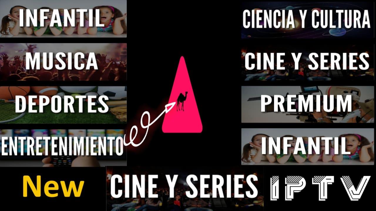 CPlayer-iptv app الان شاهد القنوات اللاتينية المدفوعة مجانا