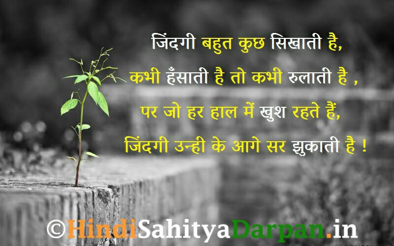 tips to success story in hindi, hindi story about forgetting your past