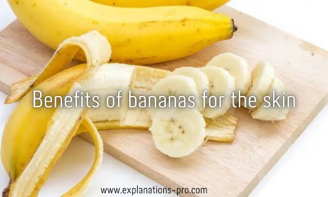 Benefits of bananas for the skin