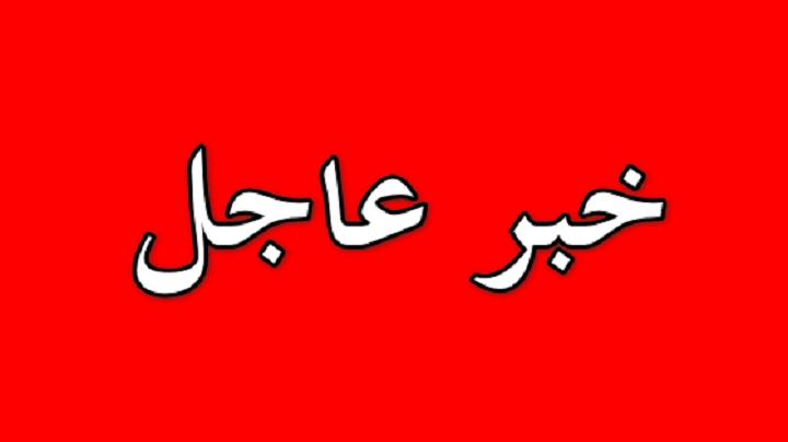 تونس تُسجّل 5 إصابات جديدة بكورونا 22 جويلية 2020