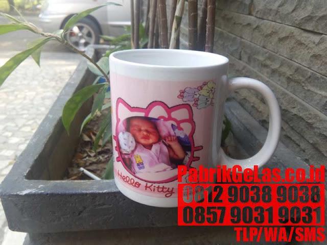 DIGITAL CAMO COFFEE MUG JAKARTA