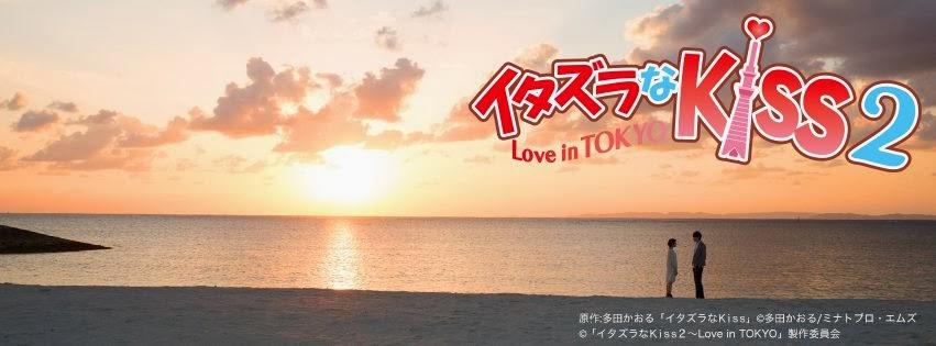 Appreciation] Itazura Na Kiss - Love In Tokyo Season 2 Photo Updates