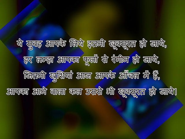 motivational in hindi for students