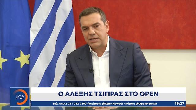 Σκληρή κριτική στην κυβέρνηση από τον Πρόεδρο του ΣΥΡΙΖΑ (βίντεο)