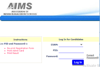 ATMA Admit card download page