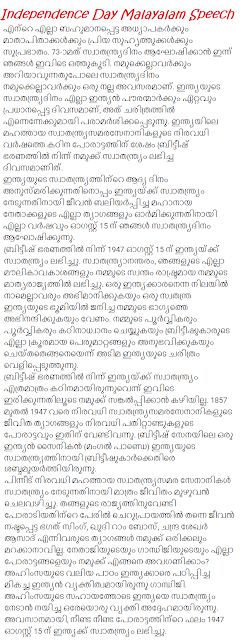 Independence Day Speech in Malayalam for Students