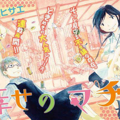 El manga 'Shiawase no Machi' de Hisae Iwaoka llegará a su final el 12 de agosto