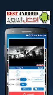 تنزيل برنامج تحويل الفيديو الى mp3 مجانا، تحميل أفضل تطبيق محول الفيديو إلى صوت بصيغة MP3 للموبايل الاندرويد، اسهل طريقة لتحويل الفيديو إلى MP3، محول من فيديو إلى صوت MP3 برابط مابشر مجانا