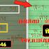 มาแล้ว...เลขเด็ดงวดนี้ 2ตัวตรงๆ หวยทำมือ ลุงต้น งวดวันที่ 17/01/60