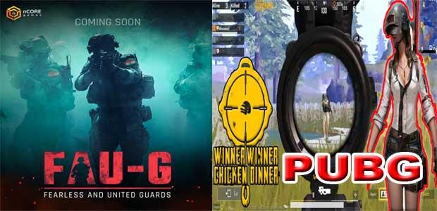 FAUG Game App Download