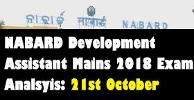 NABARD Development Assistant Mains 2018 Exam Analsyis: 21st October 2018