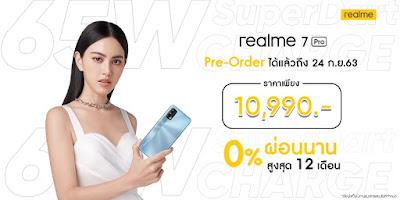 """realme 7 Pro """"65W สู่การชาร์จที่เหนือขั้น"""" สมาร์ทโฟนแห่งความทรงพลังในทุกด้าน ที่สุดการของนวัตกรรมชาร์จเร็วเต็ม 100% ในเวลาเพียง 34 นาที พร้อมเป็นรุ่นแรกที่ผ่านการตรวจสอบคุณภาพระดับสากลโดย TüVRheinland"""