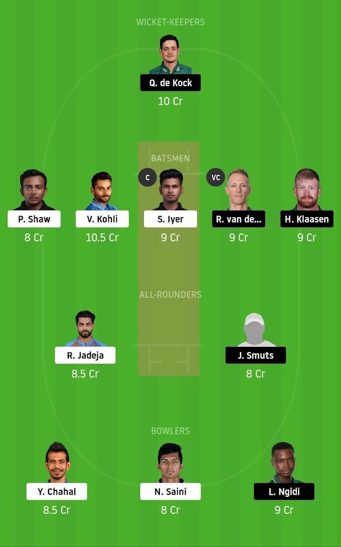 IND vs SA Dream11 Prediction | 1th ODI India vs South Africa Best Dream11 |