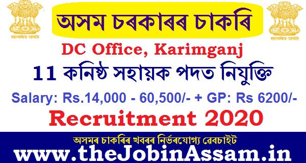 DC Office, Karimganj Recruitment 2020: Apply For 11 Junior Assistant Posts