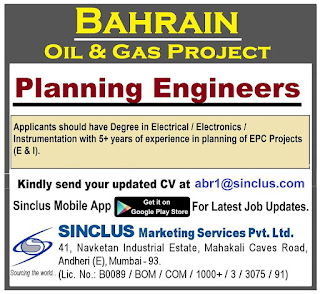 Planning Engineers required