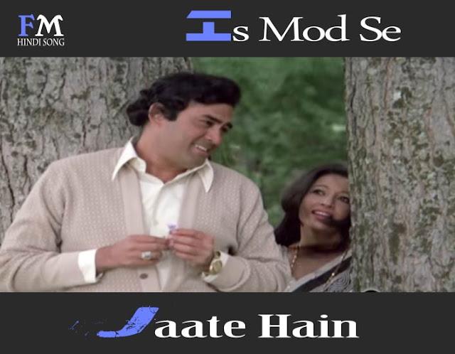 Is=Mod-Se-Jaate-Hain-Aandhi-(1975)