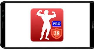 تنزيل برنامج Home Workouts Gym Pro (No ad) mod premium مدفوع مهكر بدون اعلانات بأخر اصدار من ميديا فاير
