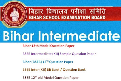 Bihar Board 12th model papers 2017