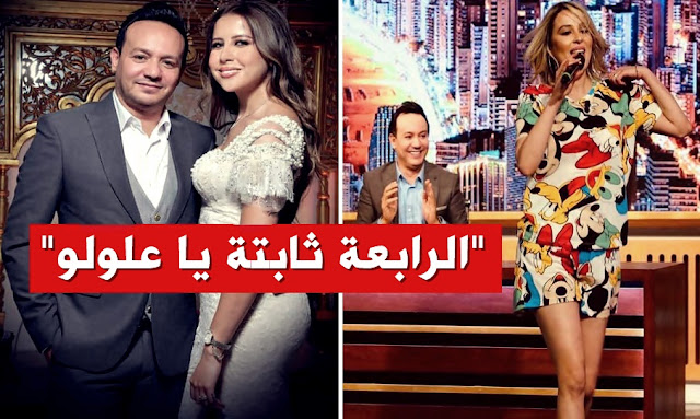 نرمين صفر علاء الشابي nermine sfar ala chebbi rihem ben alaya