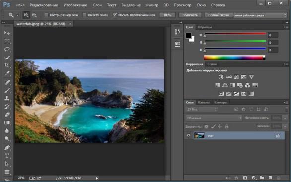 Adobe Photoshop CC Crack full free download