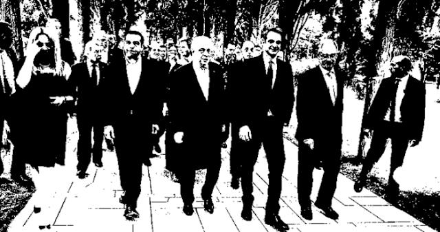 Η Εθνική Ανεξαρτησία στην Κλίνη του Προκρούστη