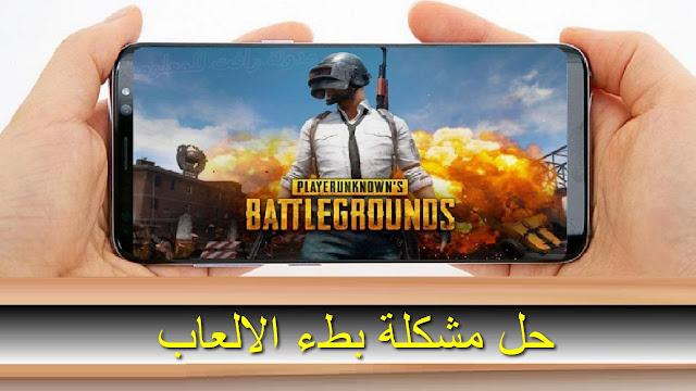 http://www.rftsite.com/2019/06/game-tuner.html