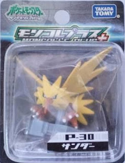 Zapdos  Pokemon figure Takara Tomy Monster  Collection MC Plus series