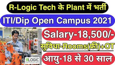 ITI & Diploma Jobs   Walk in Interview   R-Logic Technology Ltd Recruitment 2021
