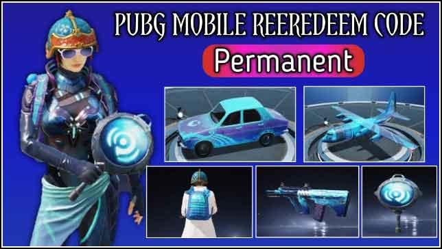 Pubg mobile redeem code से Dacia skin,backpack skin,aug ,pan skin,outfit,Airplane skin कैसे प्राप्त करें  फ्री में