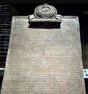 Prasasti Nalanda Sumber Sejarah Kerajaan Sriwijaya
