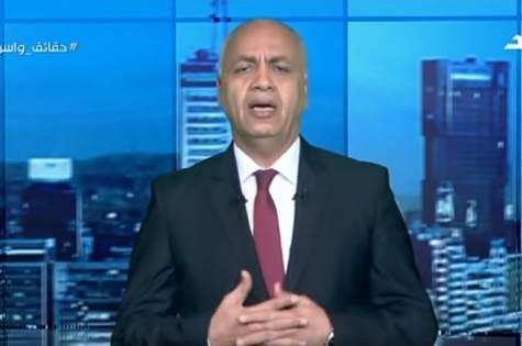 حقائق و اسرار حلقة الخميس 13\2 2020 مع مصطفى بكرى
