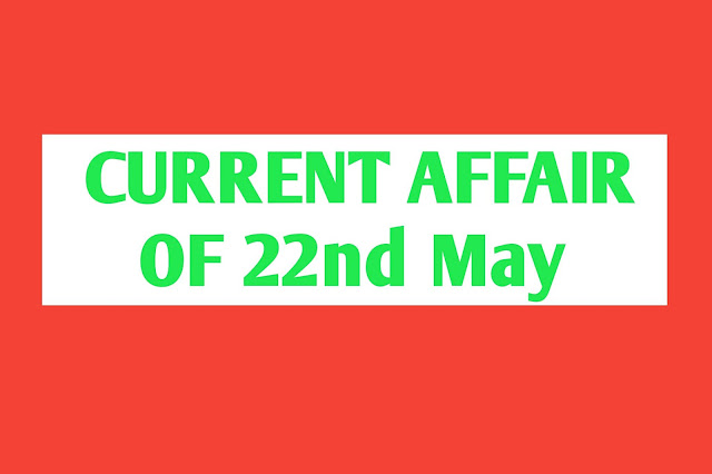 Current Affairs - 2019 - Current Affairs Today 22rd May 2019