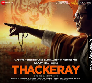 Thackeray Budget, Screens & Box Office Collection India, Overseas, WorldWide