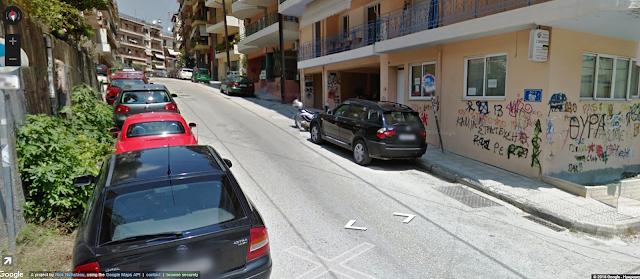 Γιάννενα: Απαγόρευση Κυκλοφορίας Στην Οδό Φαναρίου Σεραφείμ