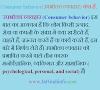 Consumer Behaviour in Hindi
