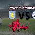 مشاهدة مباراة ليستر سيتي وأستون فيلا بث مباشر بتاريخ 18-10-2020 الدوري الانجليزي