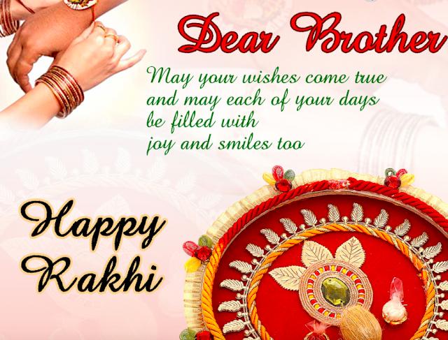 raksha-bandhan-wishes-in-English
