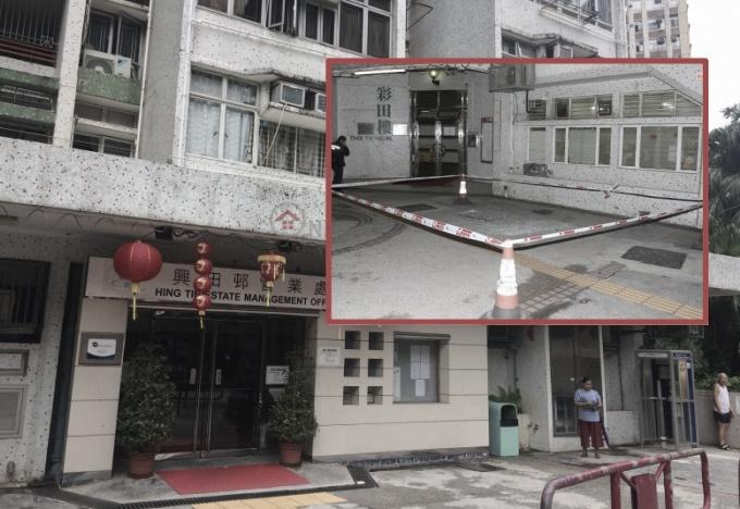 Buruh Migran di Hong Kong Meninggal Dunia Jatuh dari Ketinggian di Choi Tin House, Lam Tin